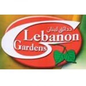 Lebanon Gardens